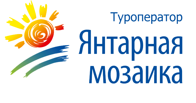 Магазин экскурсий по Калининграду